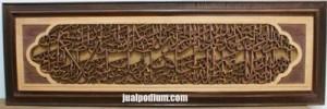 Kaligrafi Al Fatihah