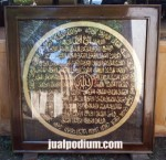 Kaligrafi Asmaul Husna Ukiran Bundar