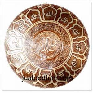 Kaligrafi Lafadz Ayat Kursi