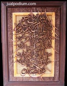 Kaligrafi Surat Alfatehah