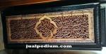 Kaligrafi Kayu Model Terbaru